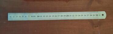 Digər - Hövsan: Metrə 30 sm ölçür antika 30 azn