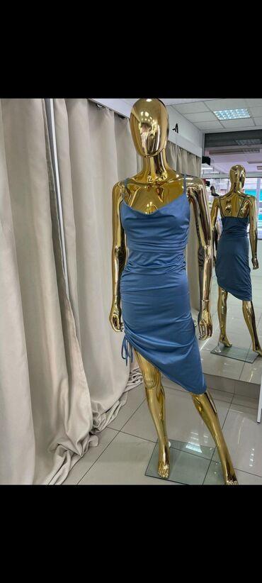 Nova haljina u ciklama boji  Nova haljina sa etiketom, nikad nošena Mo