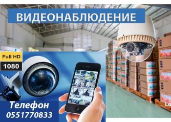 5d video в Кыргызстан: Видео наблюдение. Системы видео наблюдения. Установка оборудования