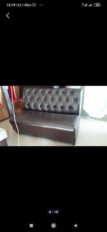 99 объявлений: Срочно продаю диван! В отличном состоянии подойдёт для сони
