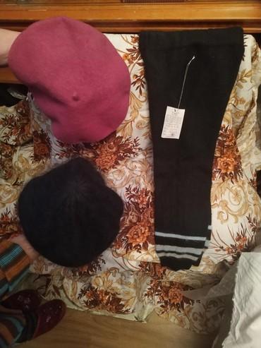 разные сумки в Кыргызстан: Головные уборы