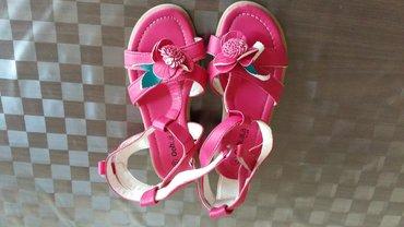 OohLala sandale za devojčice br. 33 .Polovne i očuvane