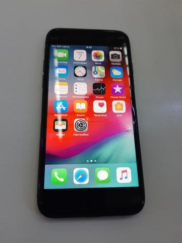 obmen iphone 5 в Кыргызстан: Продаю Айфон 7- 128гб состояние отличное