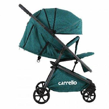 прогулочные коляски для двойни и тройни в Азербайджан: Прогулочная коляска CARRELLO Magia также в другом цвете!! Под заказ!!