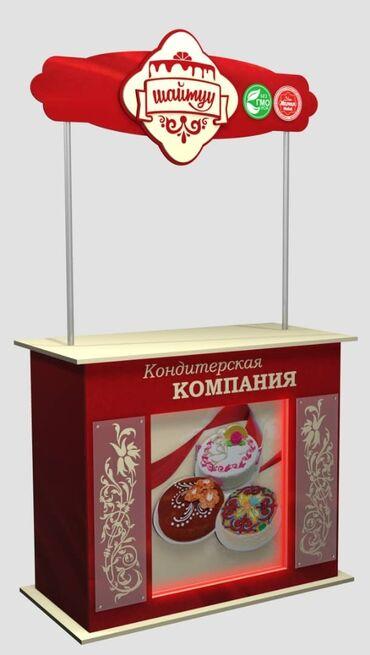 перетяжка панели авто в Кыргызстан: Размещение рекламы | Перетяжки | В парках, На ограждениях, заборах, На стенах и крышах зданий