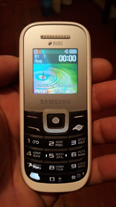 998 elan   TOY PALTARLARI VƏ AKSESUARLARI: Samsung telefon arginal telefon 2 nömrə