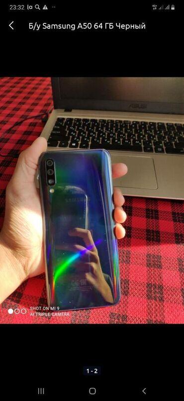 отдам даром обмен в Кыргызстан: Продаю или обменяю на айфон 7 или другой