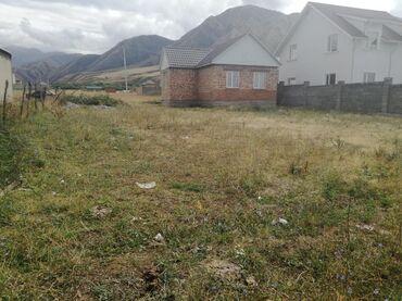 Недвижимость - Арашан: Продаю дом или меняю уч8 соток чистый воздух вода есть