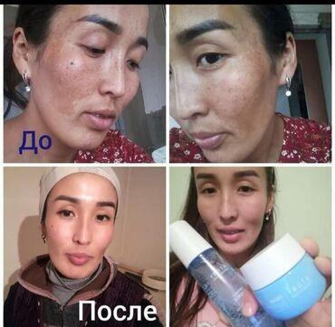 gemma косметика отзывы в Кыргызстан: Продукция ATOMY !!Описание, отзывы!!!:Если у вас очень сильная