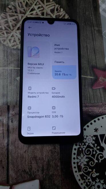продажа смартфонов в бишкеке in Кыргызстан   ДРУГИЕ МОБИЛЬНЫЕ ТЕЛЕФОНЫ: Xiaomi Redmi 7   32 ГБ   Черный   Сенсорный, Отпечаток пальца, Две SIM карты
