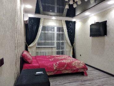аренда квартир 1 комнатная в Кыргызстан: Посуточная аренда квартир Бишкек Кыргызстан Восток-5