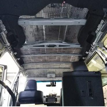 купить материал для шумоизоляции авто в Кыргызстан: Профессиональная шумоизоляция автомобиля Выгодно. качество.быстро.Если