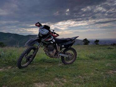 Honda - Кыргызстан: Honda XR250, 2005 годаМотоцикл в хорошем техническом состоянии.На