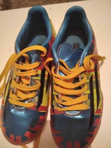 Dečije Cipele i Čizme - Nis: Dečije Cipele i Čizme