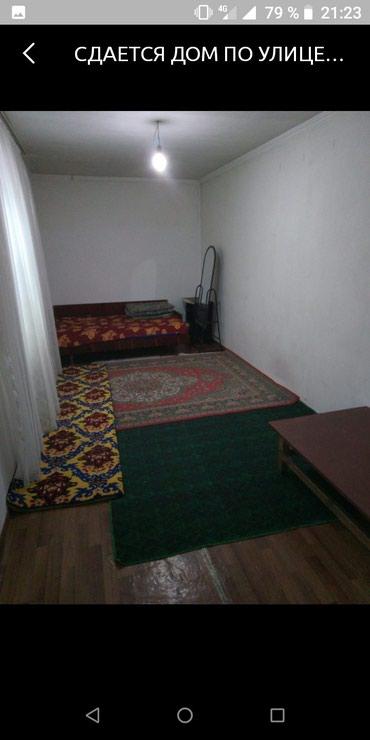 СДАЕТСЯ ДОМ в Бишкек