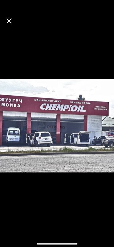работа с ежедневной оплатой мороженое бишкек в Кыргызстан: Требуются автомойщики на постоянную работу! Есть комната отдыха так же