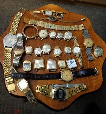 Куплю часы СССР в жёлтом корпусе. Рабочие и нет, можно только корпус