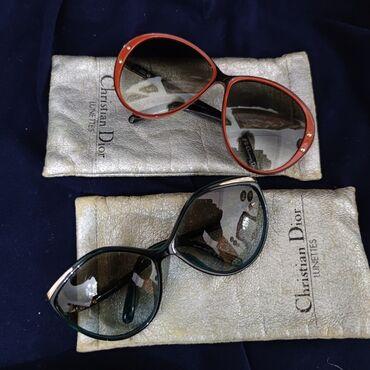 - Azərbaycan: Винтажные оригинальные солнечные очки Christian Dior 1960г. Париж. В