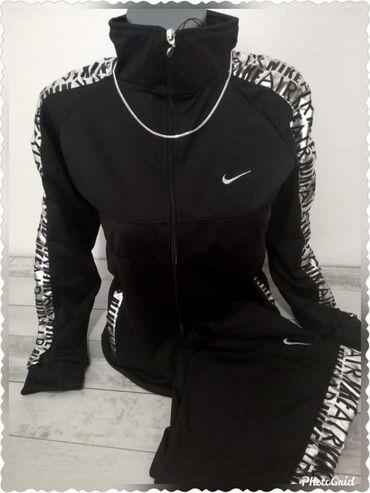 Sport i rekreacija - Kikinda: Nike trenerka pamucna top cena