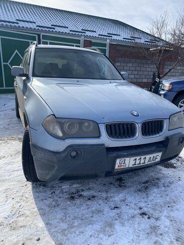 Срочно нужен деньги - Кыргызстан: BMW X3 3 л. 2004 | 200000 км