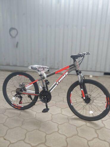 TRINX Спортивные велосипеды в широком ассортименте Алюминиевые У нас