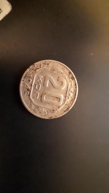 pandora копия в Кыргызстан: 20 коп 1946 г