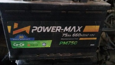 Alfa romeo 75 3 mt - Srbija: Akumulator 75 Ah