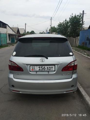 Ысык куль - Кыргызстан: Такси на Ысык куль и по КР минивэн, 7местный рестайлинг 2004г блютуз