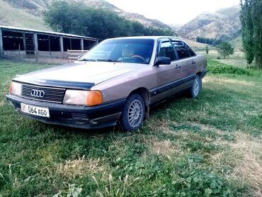 Audi Другая модель 2 л. 1987