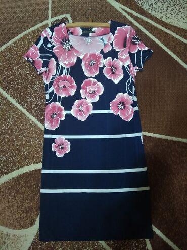 Личные вещи - Манас: Новое женское платье. Производство Россия