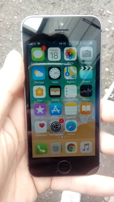 Продаю IPhone 5S 16GB black  в Бишкек