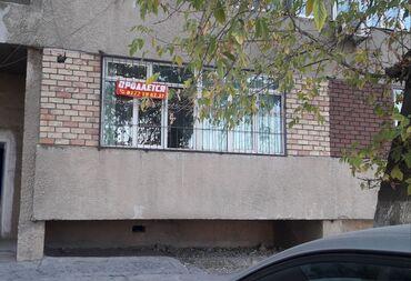 где делают ворота для дома в г бишкеке в Кыргызстан: Продается квартира: 2 комнаты, 48 кв. м