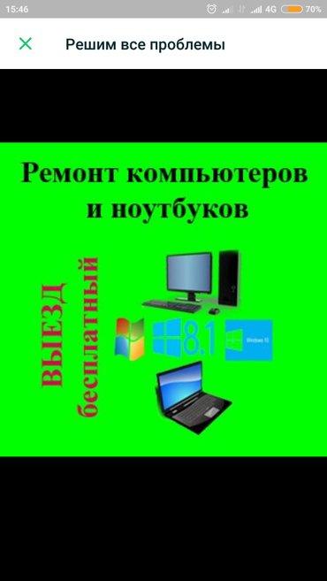 ad-image-47350768