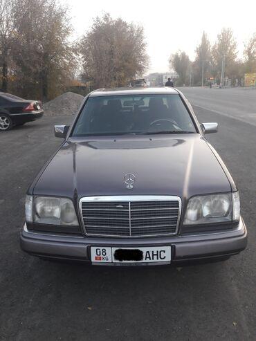 g shok в Кыргызстан: Mercedes-Benz E-Class 2 л. 1995 | 357000 км
