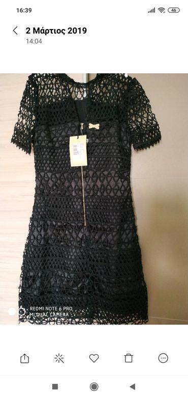 Απιστευτο φόρεμα επώνυμο τελείως σε Athens