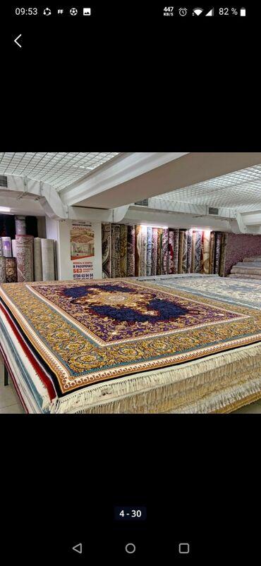 bmw 3 бу в Кыргызстан: Скупка бу ковры паласы