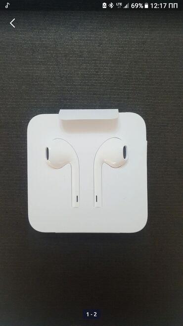 Продаю!!! оригинальный earpods lightning! От 11 Айфона, новый не
