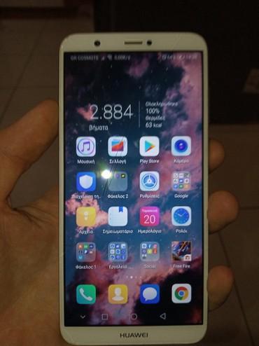 Huawei P Smart. Αγορασμένο τον Απρίλιο του 2018 στα 230 ευρω