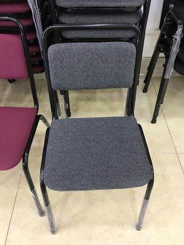 Офисные стульяСтулья для офисаСтулья для швейныз цеховСтулья для