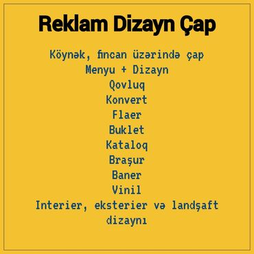 рекламные баннеры в Азербайджан: Реклама, печать | Ролл ап, Билборды, Led реклама | Монтаж, Дизайн, Печать