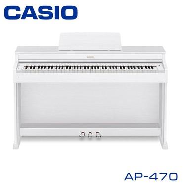 Пианино CASIO AP-470WE Банкетка CASIO с регулеровкой Наушники CASIO XW