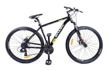 Фирменные велосипеды (взрослые детские подростковые, bmx) Защита