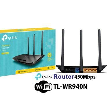 Продаю новые wi-fi роутеры tp-link в Бишкек