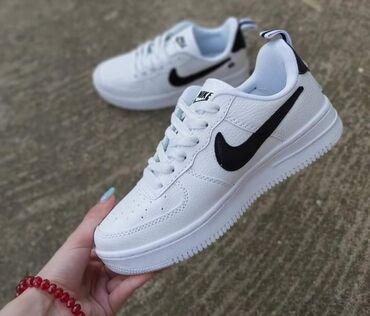 Ženska patike i atletske cipele | Vladicin Han: Nike Air Force dostupne jos u brojevima 41 :)Znakovi siveni sa obe