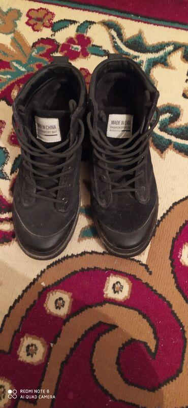 Ботинки в хорошем состоянии,теплые