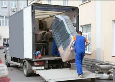 грузовые перевозки в Кыргызстан: | Переезд, Грузчики