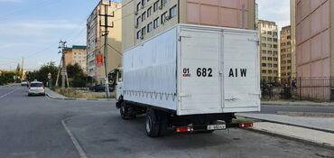 рено логан бишкек in Кыргызстан | RENAULT: Продаётся срочно Рено 1993г.Двигатель в отличном состоянии