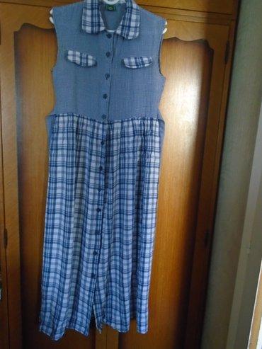 Letnja haljinica na raskopčavanje, S veličine, lepa i prijatna za - Belgrade