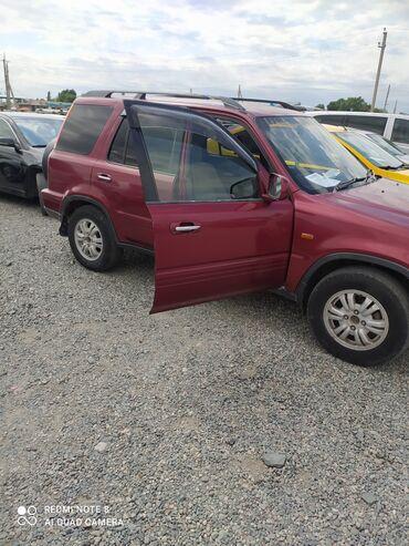 Транспорт - Дмитриевка: Honda CR-V 2 л. 1996