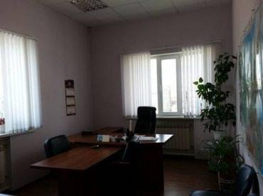 Bakı şəhərində Складские  помещения , офисы и